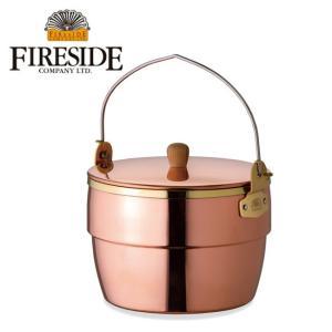 FIRESIDE ファイヤーサイド コッパーオークポット 86236 【鍋/調理器具/キャンプ/アウトドア/BBQ】 highball