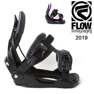 2019 FLOW フロー HAYLO EXOFIT 【ビンディング/日本正規品/スノー/スノーボード/ レディース】|highball