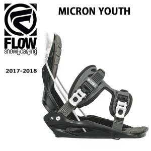 2018 FLOW フロー ビンディング MICRON YOUTH 【ビンディング】キッズ 子供用 ジュニア