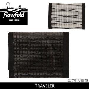 FLOW FOLD フローフォールド TRAVELER FFTF 【雑貨】 財布 ウォレット 三つ折り財布【メール便・代引不可】|highball