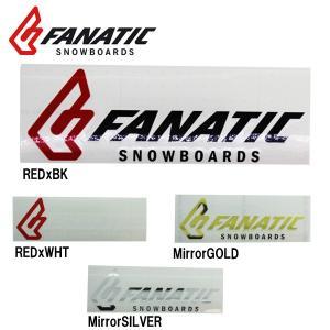 FANATIC ファナティック ステッカー FANATIC CI 横 20cm|highball