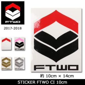 FTWO エフティダブルオー ステッカー STICKER FTWO CI 10cm 【雑貨】スノーボードアクセサリー ステッカー シール|highball