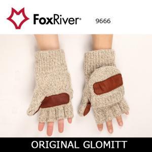 Fox River フォックスリバー ORIGINAL GLOMITT 9666 ユニセックス 【雑貨】 手袋 グローブ【メール便・代引不可】|highball