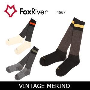 Fox River フォックスリバー VINTAGE MERINO 4667 ユニセックス 【雑貨】 ソックス 靴下【メール便・代引不可】|highball