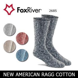Fox River フォックスリバー NEW AMERICAN RAGG COTTON 2685 ユニセックス 【雑貨】 ソックス 靴下【メール便・代引不可】|highball