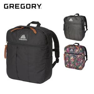 GREGORY グレゴリー  クイックパック 【アウトドア/フェス/バックパック/リュック】 highball