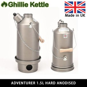 Ghillie Kettle ギリーケトル ADVENTURER 1.5L HARD ANODISED (H/A) 3215017 【BBQ】【GLIL】キャンプ アウトドア ボイラー|highball