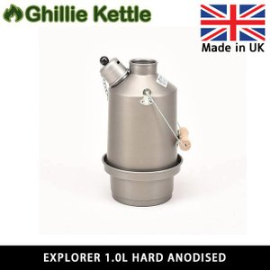 Ghillie Kettle ギリーケトル EXPLORER 1.0L HARD ANODISED (H/A) 3215019 【BBQ】【GLIL】キャンプ アウトドア ボイラー|highball