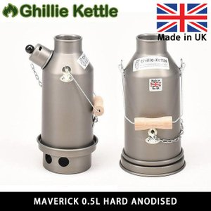 Ghillie Kettle ギリーケトル MAVERICK 0.5L HARD ANODISED (H/A) 3215021 【BBQ】【GLIL】キャンプ アウトドア ボイラー|highball