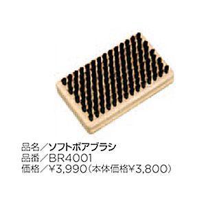 ガリウム GALLIUM ソフトボアブラシ BR4001|highball