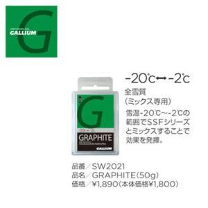 ガリウム GALLIUM GRAPHITE(50g) SW2021【メール便・代引不可】|highball