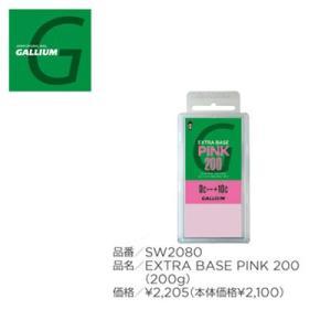 ガリウム GALLIUM EXTRA BASE PINK(200g) SW2080|highball