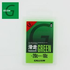 ガリウム GALLIUM 滑走 GREEN (50g)/SW2123【メール便・代引不可】|highball