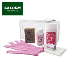 ガリウム GALLIUM Snow Lip Set SW2154 【スノー雑貨】|highball
