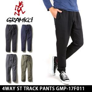 グラミチ GRAMICCI パンツ 4WAY ST TRACK PANTS GMP-17F011 【服】 ロングパンツ スウェット リブパンツ|highball