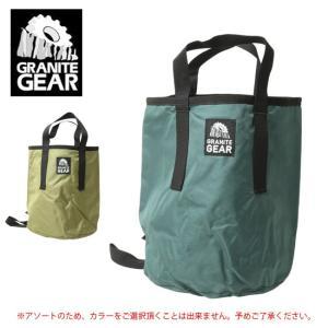 【メール便・代引不可】GRANITE GEAR グラナイトギア ウォーターバケット 2210900089 highball