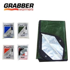Grabber グラバー オールウェザーブランケット 【ブランケット/ひざ掛け/多目的シート/軽量/コンパクト/防水/防風/保温性/アウトドア】|highball