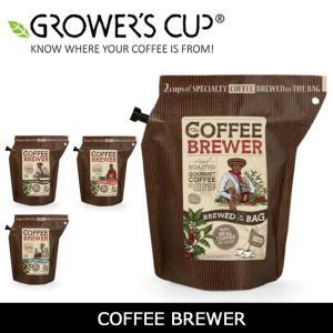グロワーズカップ GROWERS CUP グルメコーヒー GROWERS CUP COFFEE BREWER プレミアムコーヒー スペシャルティコーヒー|highball