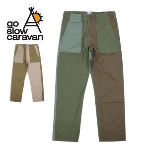go slow caravan ゴースローキャラバン GUNGHOxGSC クレイジーベーカーパンツ (MENS) 390264 【アウトドア/メンズ/パンツ】|highball