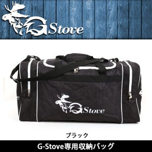 G-Stove/ジーストーブ バッグ G-Stove専用収納バッグ 【BBQ】【CZAK】ストーブ 専用バッグ アウトドア キャンプ|highball