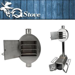 G-Stove ジーストーブ  専用 パイプ オーブン 13006 【アウトドア/キャンプ/ヒーター/ストーブ/料理】|highball