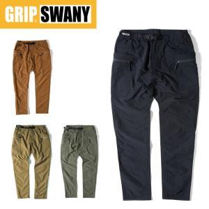 GRIP SWANY グリップスワニー ギアパンツ GEAR PANTS GSP-44 【服】 ボトムス ロングパンツ カジュアル アウトドア キャンプ|highball