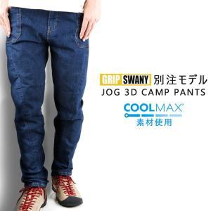 GRIP SWANY グリップスワニー COOLMAX DENIM JOG3D CAMP PANTS...