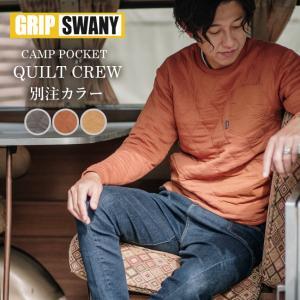 GRIP SWANY グリップスワニー 別注カラー CAMP POCKET QUILT CREW キャンプポケットキルトクルー GSC-31 【トップス/キルティング/スウェット/アウトドア】|highball