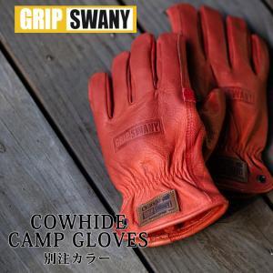 GRIP SWANY グリップスワニー×Orange 別注 COWHIDE CAMP GLOVES カウハイドキャンプグローブ G-70 【牛革/手袋/アウトドア】【メール便・代引不可】|highball
