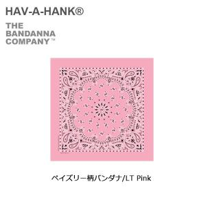 HAVE A HANK/ハバハンク バンダナ/ペイズリー柄バンダナ/LT Pink|highball