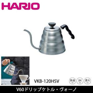 HARIO ハリオ V60ドリップケトル・ヴォーノ ヘアラインシルバー VKB-120HSV 【雑貨】 ケトル コーヒードリップケトル 細口|highball