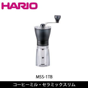 HARIO ハリオ コーヒーミル・セラミックスリム 透明ブラック MSS-1TB 【雑貨】 ドリッパー|highball