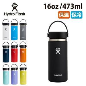 Hydro Flask ハイドロフラスク 16 oz Wide Mouth HYDRATION 5089022/890015【ボトル/水筒/アウトドア】|highball