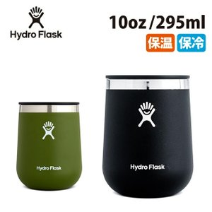 Hydro Flask ハイドロフラスク 10 oz Wine Tumbler (295ml) 5089050 【雑貨】【BTLE】 ボトル 水筒 BEER & SPIRITS|highball
