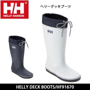 【お取り寄せ】 ヘリーハンセン HELLYHANSEN 防水ブーツ HELLY DECK BOOTS ヘリーデッキブーツ HF91670 【靴】ユニセックス|highball