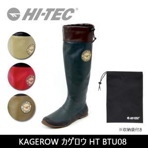 HI-TEC ハイテック レインブーツ KAGEROW カゲロウ HT BTU08 【靴】長靴 ラバーブーツ パッカブル コンパクト収納 持ち運び 雨具 釣り キャンプ フェス highball