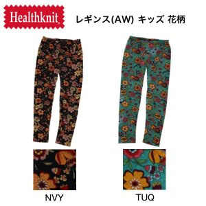 Healthknit ヘルスニット hk-4171-kids レギンス キッズ レギンス(AW) キッズ 花柄/(HK-4171-kids)|highball
