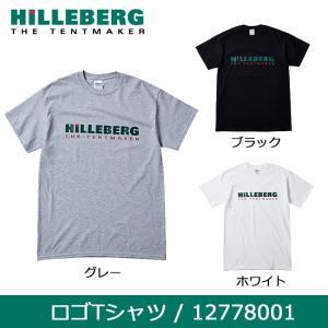 HILLEBERG ヒルバーグTシャツ ロゴTシャツ 12778001 【メール便・代引不可】 highball