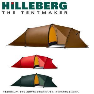 HILLEBERG ヒルバーグ テント トンネル型 アウトドア キャンプ ナロ2GT  12770021 【TENTARP】【TENT】 highball