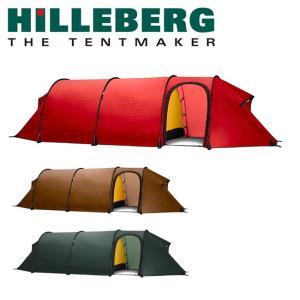 HILLEBERG ヒルバーグ テント トンネル型 アウトドア オールシーズン Keron4 GT 12770013 【TENTARP】【TENT】 highball
