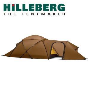 HILLEBERG ヒルバーグ SAITARIS サイタリス 12770131 【テント/アウトドア/キャンプ】 highball