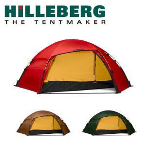 HILLEBERG ヒルバーグ Allak 3 アラック3 12770201  【テント/アウトドア/キャンプ】 highball