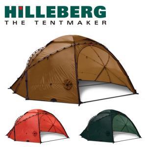 HILLEBERG ヒルバーグ New Atlas Basic ニュー アトラス ベイシック 12770166  【テント/アウトドア/キャンプ】 highball