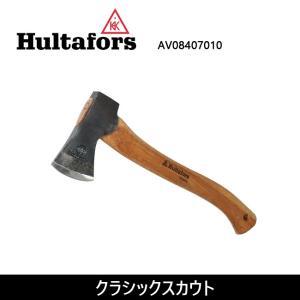 ハルタホース Hultafors フルトンハチェット(クラシックスカウト) AV08417010 【ZAKK】斧 アッキス アウトドア キャンプ 斧|highball