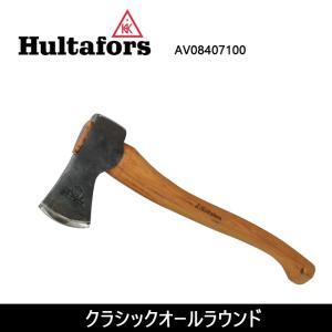 ハルタホース Hultafors イーケルンハンティングアックス (クラシックオールラウンド) AV08417100【ZAKK】斧 アッキス アウトドア キャンプ 斧|highball
