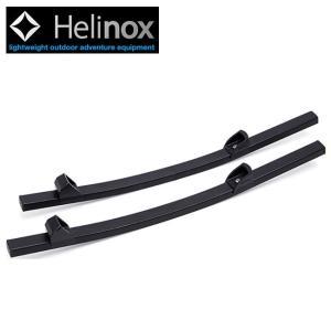 HELINOX ヘリノックス ロッキングフット XL 1822216 【日本正規品/イス/ロッキングチェア/アウトドア】|highball