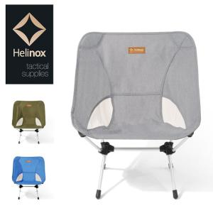 Helinox ヘリノックス チェアワン バイタルコレクション #1822243 【アウトドア/キャンプ/椅子/腰掛】|highball