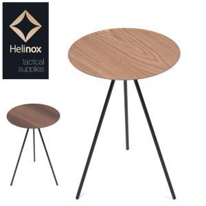 ヘリノックス HELINOX テーブル Table O Home テーブル オー  19750016 【FUNI】【TABL】机 キャンプ アウトドア ギア|highball