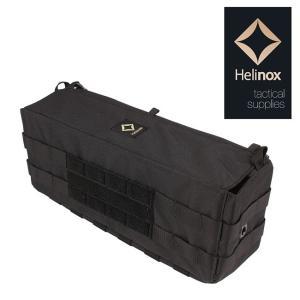 HELINOX ヘリノックス Table Side Storage テーブルサイドストレージ 19752016 【チェア/コット/小物入れ/日本正規品】|highball
