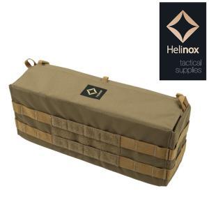 ヘリノックス HELINOX ケース Table Side Storage サイドストレージ コヨーテ 19752016 【ZAKK】キャンプ アウトドア|highball